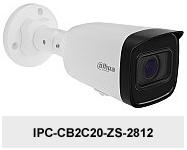Kamera IP Cooper 2Mpx DH-IPC-CB2C20-ZS-2812.