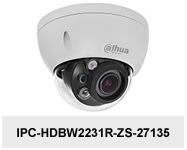 Kamera IP 2Mpx DH-IPC-HDBW2231R-ZS.
