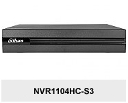 Rejestrator sieciowy Cooper DHI-NVR1104HC-S3.