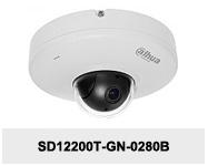 Kamera IP 2Mpx DH-SD12200T-GN-0280B.