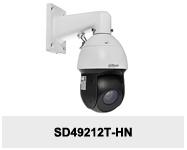 Kamera IP 2Mpx DH-SD49212T-HN.