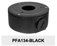 Uchwyt do kamer DH-PFA134-BLACK.